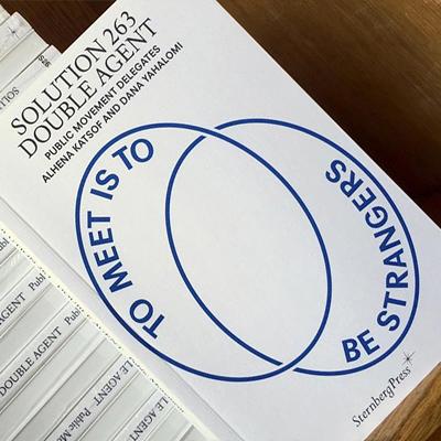 פתרון 263: סוכן כפול, ספרן של דנה יהלומי ואלינה קטסוף בהוצאת סטרנברג (עורך: אינגו ניירמן, צילום: אלינה קטסוף)